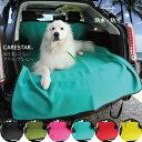 シートカバー 防水 後部座席 トランク用 マリン ブルー カナロア ダブル ウェットスーツ素材 かわいい ペット ドッグ …