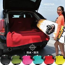 シートカバー 防水 後部座席 トランク用 レッド カナロア ダブル ウェットスーツ素材 かわいい ペット ドッグ アウトドア 汎用 軽自動車 普通車 兼用 洗える 布 カー シート カバー 車 内装パーツのCARESTAR
