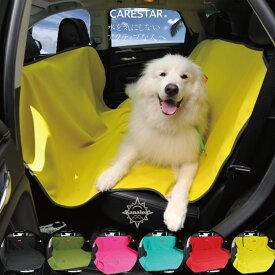 大判 シートカバー 防水 後部座席 トランク用 イエロー カナロア ダブル ウェットスーツ素材 かわいい ペット ドッグ アウトドア 汎用 軽自動車 普通車 兼用 洗える 布 大きい カー シート カバー 車 内装パーツのCARESTAR