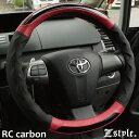 ハンドルカバー ハードドライバー向け RCカーボン ステアリングカバー 軽自動車 普通車 兼用 レッド Sサイズ 10P03Dec16