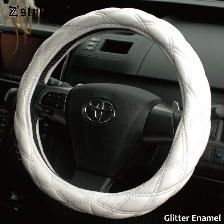 グリッター エナメル キルティング ハンドルカバー 軽自動車 普通車 兼用 ステアリング カバー かわいい Sサイズ カー用品 カーアクセサリー ハンドル キルト z-style zshc-gewh-sps