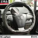 ハンドルカバー ハードドライバー向け RCカーボン ステアリングカバー 軽自動車 普通車 兼用 【ブラック】 Sサイズ 10P03Dec16