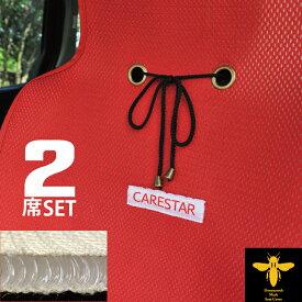 2席セット シートカバー 涼感 レッド ハニカムメッシュ シングル 1席 運転席・助手席用 涼しい 暑さ対策 汎用 軽自動車 普通車 兼用 洗える 布 かわいい カー シート カバー 車 水洗い可能 内装パーツのCARESTAR