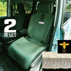 2席セット 涼しい シートカバー 涼感 カーキ ハニカムメッシュ ベーシックデザイン シングル 運転席・助手席用 暑さ対策 汎用 軽自動車 普通車 トラック 洗える 布 かわいい カー シート カバー 車 内装パーツのCARESTAR