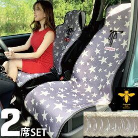2席セット シートカバー 涼感 グレー ハニカムメッシュ シューティングスター シングル 運転席・助手席用 涼しい 暑さ対策 汎用 軽自動車 普通車 兼用 洗える 布 かわいい カー シート カバー 車 内装パーツのCARESTAR