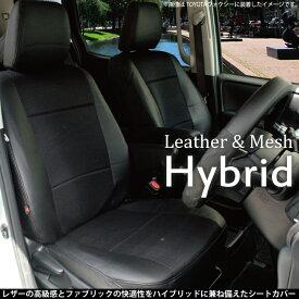 シートカバー エスクァイア ・ エスクァイア ハイブリッド 7人乗り ZRR80G ZRR80W ZRR85G ZRR85W ZWR80G ZWR80W 専用 レザー&メッシュHYBRID ブラック トヨタ カーシート カバー Z-style ブランド seat cover