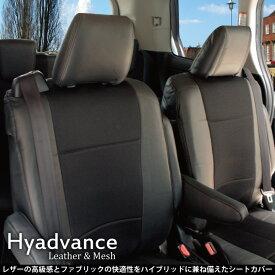 シートカバー タント専用 レザー&メッシュ HYADVANCE ブラック ダイハツ カーシート カバー R1/7〜 LA650S / LA660S ZD36 Z-style ブランド seat cover