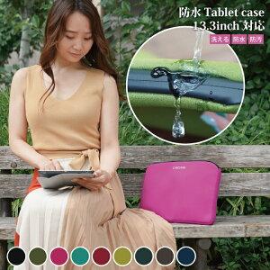 防水 洗える タブレットケース 耐衝撃 バッグ ipad 第7世代 13.3インチまで 衝撃吸収 おしゃれ かわいい ノートPC 保護ケース ポーチ カナロア ウェットスーツ素材 iPad pro コンパクト メール便可