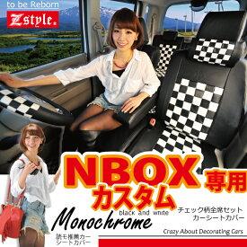ホンダ NBOX カスタム チェック柄 シートカバー
