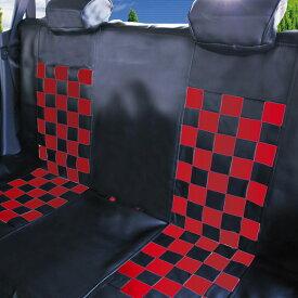 シートカバー 後部座席 軽自動車・普通車汎用 ベンチrear SeatCover レッドマスク