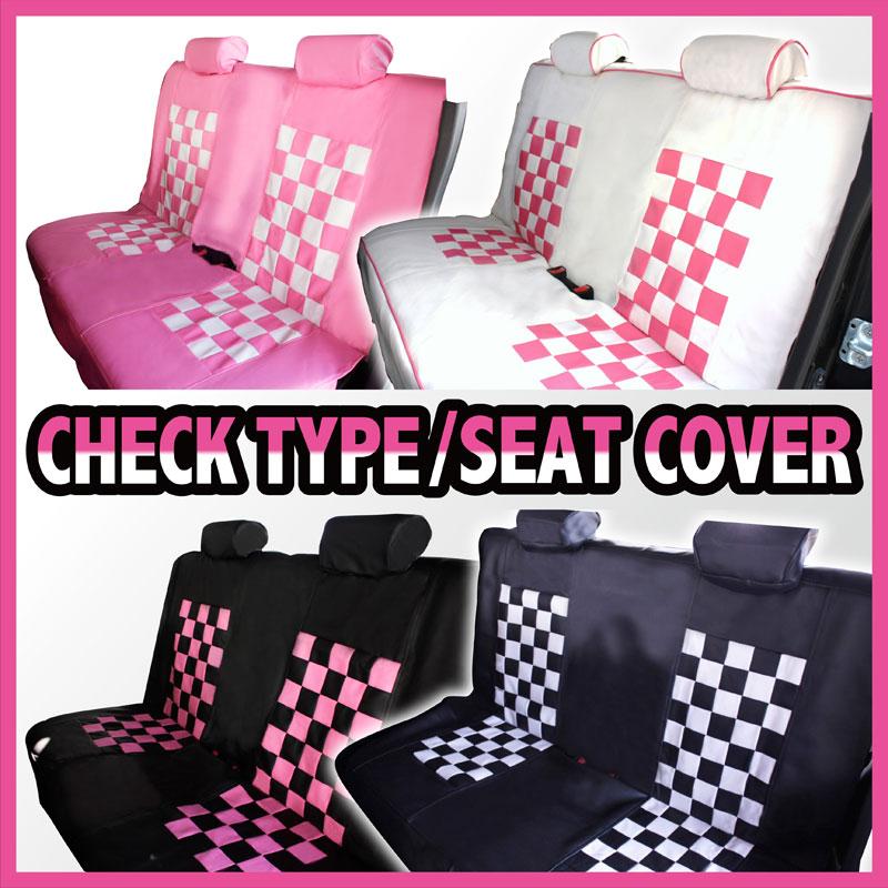 軽自動車汎用後席シートカバー SeatCoverカラバリ豊富★4色 送料無料 シートカバー 後部座席