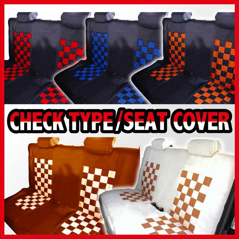 軽自動車汎用後席シートカバー SeatCoverカラバリ豊富★5色 送料無料 シートカバー 後部座席