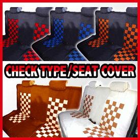 軽自動車汎用後席シートカバー SeatCover カラバリ豊富★5色 送料無料 シートカバー 後部座席