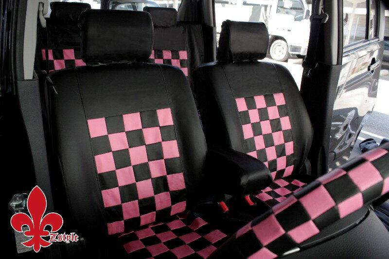 ピノに!★軽自動車汎用★ブラック&ピンク送料無料!ピンクマニアシートカバーニッサン NISSAN かわいい