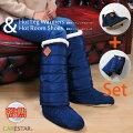 冬の冷え性対策に!足が温まるホット家電で多機能的に使える便利なのはどれ?