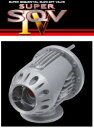 HKS SUPER SQV4シーケンシャルブローオフバルブMPV LY3P(L3-VDT)CX-7 ER3P(L3-VDT)