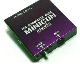 ジェイロードsiecle(シエクル)MINICON(ミニコン)ディーゼルサブコン+RESPONSE RING SETキャラバンNV350専用  MINICON-R3FS適合表記載ある車輌のみ対応