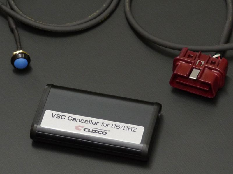 CUSCO(クスコ)VSCキャンセラー(VSCC)トヨタ 86 (型式ZN6) ※海外仕様FR-S等可、14R未確認スバルBRZ (型式ZC6) ※tS可