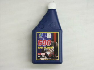 Omega 690 series gear oil 1 L cans