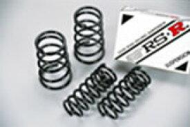 RSR ダウンサスレガシィB4 BL5(4WD) H18.05〜2.0GT D型来店用 取付+4輪アライメントセット工賃込み