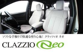 イレブンクラッツィオ ネオ シートカバースイフト ZC13S/ZC53S/ZC83S 5人乗り H29/01〜 RSt/HYBRID RS/RS/RS(セーフティパッケージ装着車) 等