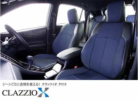 イレブンクラッツィオ クロス シートカバーフリードプラス GB5/GB6 H28/10〜 5人乗りG / G Honda SENSING