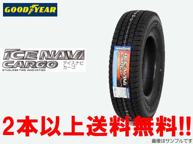 ☆GOODYEAR ICE NAVI CARGOアイスナビ カーゴ スタッドレスタイヤ175/80R15 101/99L