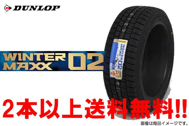 ☆ダンロップ ウインター マックス02 WM02WINTER MAXX 02 スタッドレスタイヤ145/65R15 72Q