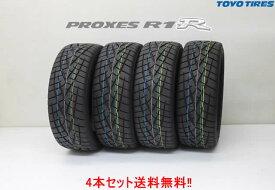 ◎TOYO PROXES R1Rトーヨー プロクセスR1R 195/50R15 82V 4本セット