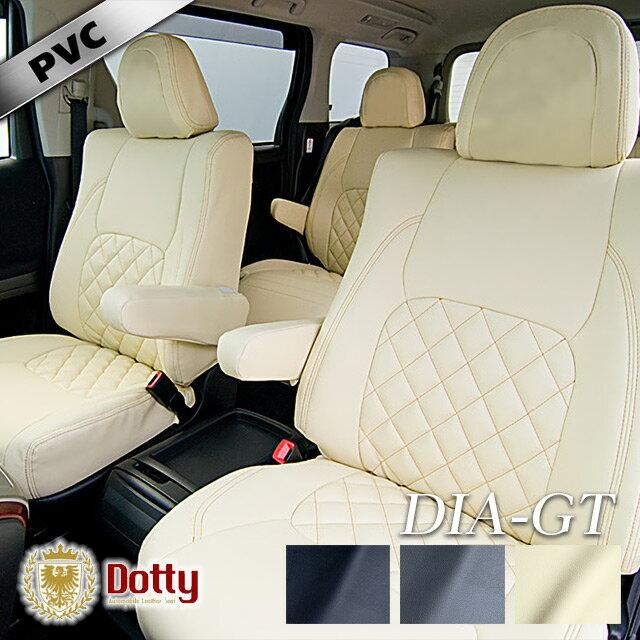 ポルシェ 911(964) シートカバー ダティ[ Dotty DIA-GT ]シート・カバー 車 車用品 カー用品 内装パーツ カーシート 釣り ペット 防水