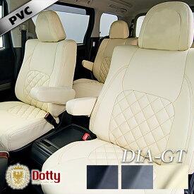 アクア シートカバー ダティ[ Dotty DIA-GT ]シート・カバー 車 車用品 カー用品 内装パーツ カーシート 釣り ペット 防水