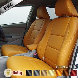ジープラングラー シートカバー ダティ[ Dotty EURO-LUX ]シート・カバー 車 車用品 カー用品 内装パーツ カーシート 釣り ペット 防水