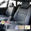 ジープコンパス シートカバー ダティ[ Dotty EURO-GT ]シート・カバー 車 車用品 カー用品 内装パーツ カーシート 釣…