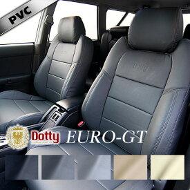 ヴィッツ VITZ シートカバー ダティ[ Dotty EURO-GT ]シート・カバー 車 車用品 カー用品 内装パーツ カーシート 釣り ペット 防水
