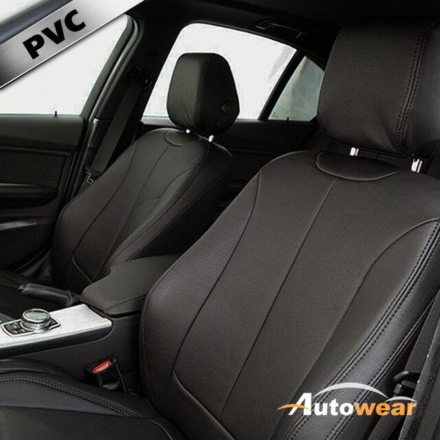 BMW3シリーズ F31 ツーリング シートカバー Autowear[オートウェア F31ツーリング専用デザイン]シート・カバー 車 車用品 カー用品 内装パーツ カーシート 釣り ペット 防水