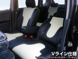 Audi/アウディ TTクーペ/TT RSクーペ /TT Sクーペ シートカバー ダティ[ Dotty Exclusive DEP H / Vライン ]シート・カバー 車 車用品 カー用品 内装パーツ カーシート 釣り ペット 防水