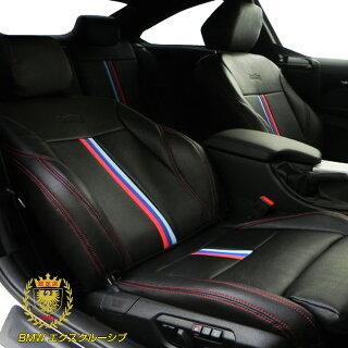 BMW5シリーズシートカバー