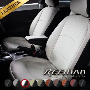 フリードプラス シートカバー 全席セット ツートンカラー Refinad Harmonious Leather Series [レフィナード ハーモニアスレザーシリーズ] スタイリッシュデザイン&カラー 選べる10色 車 車用品 カー