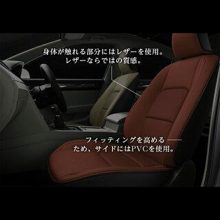 ノア7〜8人専用デザインレザーシートカバー[RefinadExclusiveDesignSeriesレフィナード]