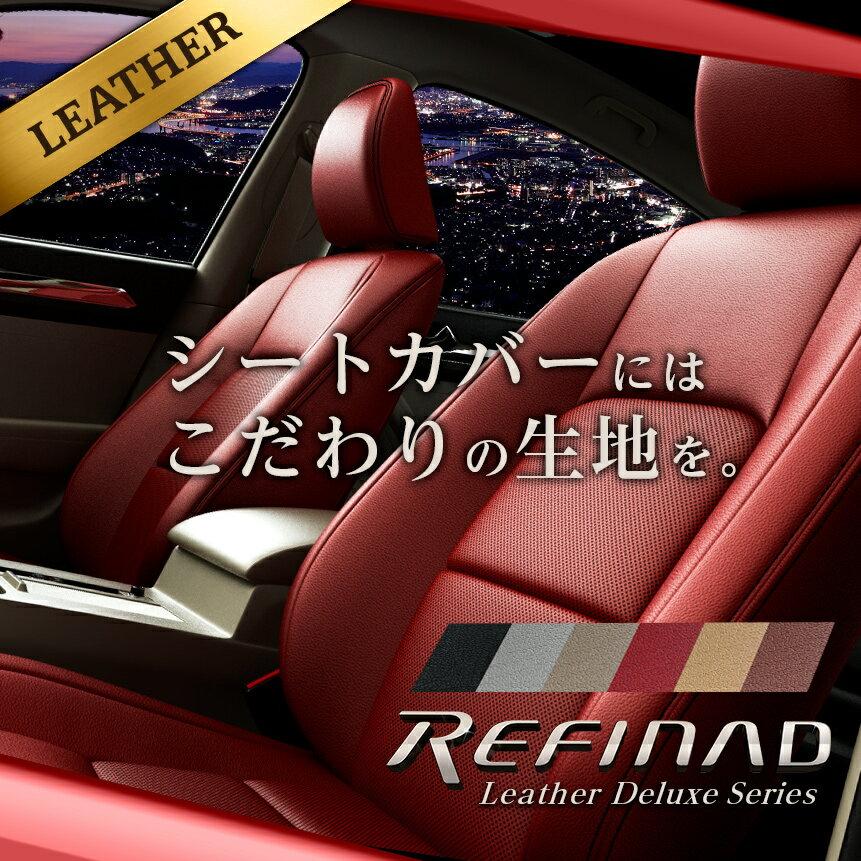 FIAT/フィアット 500/500C チンクエチェント シートカバー レザーデラックス [Refinad レフィナード Leather Deluxe Series] 車 車用品 カー用品 内装パーツ カーシート 釣り ペット 防水