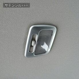 三菱 新型デリカD5 カスタムパーツ オーバーヘッド コンソールパネル 3P 2カラー 前後ルームランプカバー 内装 パーツ インテリアパネル アクセサリー MITSUBISHI DELICA D:5