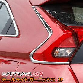 三菱 エクリプスクロス GK系 パーツ ドアキックガード ドアトリムガード カーボン調 ステッカー 内装 MITSUBISHI ECLIPSE CROSS