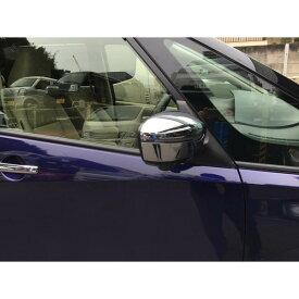 セレナ C27 パーツ カスタム e-POWER対応 日産 サイド ドア ミラー カバー ガーニッシュ 全面タイプ ウィンカー 社外品 外装 新型 NISSAN SERENA G/X/S