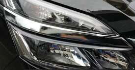 セレナ C27 パーツ カスタム e-POWER対応 日産 共通 ヘッドライト ガーニッシュ 社外品 新型 NISSAN SERENA G/X/S ハイウェイスター ハイウェイスターG ライダー