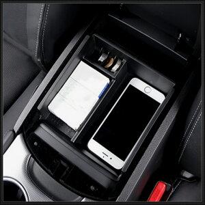 スカイラインV37パーツパーツセンターコンソールコンソールボックストレイカスタム車内収納ボックスカーアクセサリーカー用品小物入れ便利グッズコンソールトレイ内装パーツ200GT350GTNISSANSKYLINE