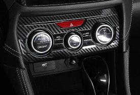 スバル 新型XV GT系 内装 パーツ フロント インフォメーション スイッチ カバー ガーニッシュ ACスイッチ周りパネル ドレスアップ インテリアパネル アクセサリー トリム カスタムパーツ SUBARU 新型 xv GT3 GT7