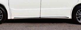 ヴォクシー80系 ノア80系 サイドドア ガーニッシュ 外装 カスタム パーツ 煌 ハイブリッド HYBRID NOAH VOXY TOYOTA