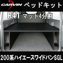 R41 200w sgl icon