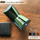 【公式】 財布 メンズ 二つ折り財布 【ハンモックウォレット プラス】 小銭 取り出しやすい 小銭入れ レザー 革財布 …