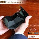 【公式】 送料無料 財布 メンズ 三つ折り 財布 薄い 小銭 取り出しやすい 財布 小銭入れ レザー ハンモック ウォレッ…